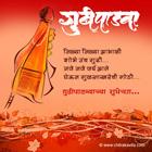 Nilya-Aabhali  - Marathi Kavita