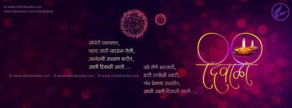 Diwali messages in hindi good morning images pinterest diwali diwali messages in hindi good morning images pinterest diwali messages and morning images m4hsunfo Gallery