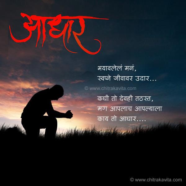 Kutchi Language  Kutchi Maadu