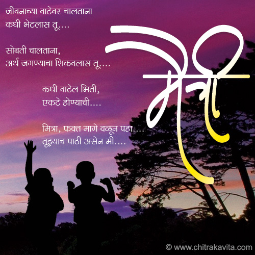 Marathi Baby Girl Names - Marathi Girl Name List - Marathi
